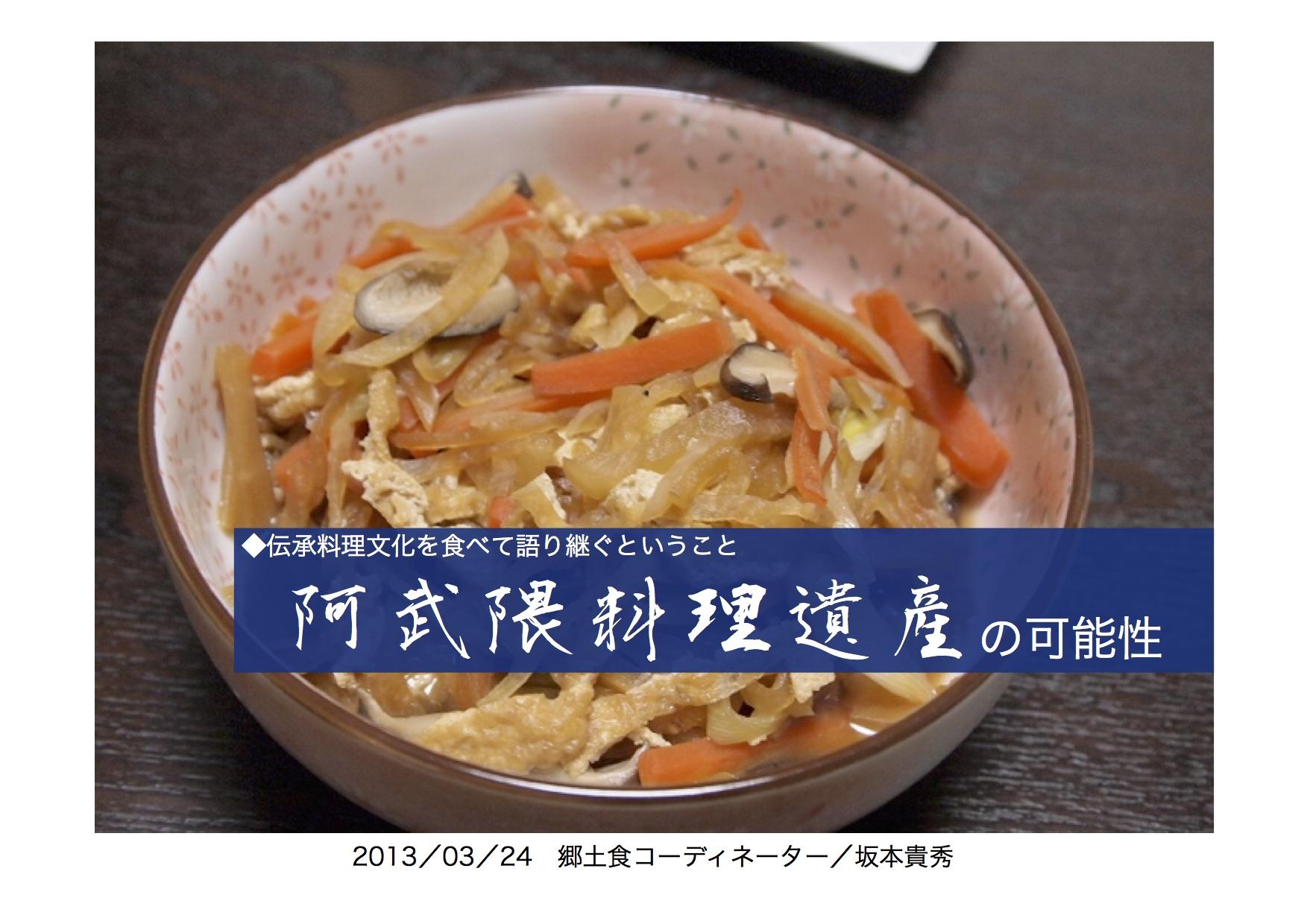seminar-ka-chan01
